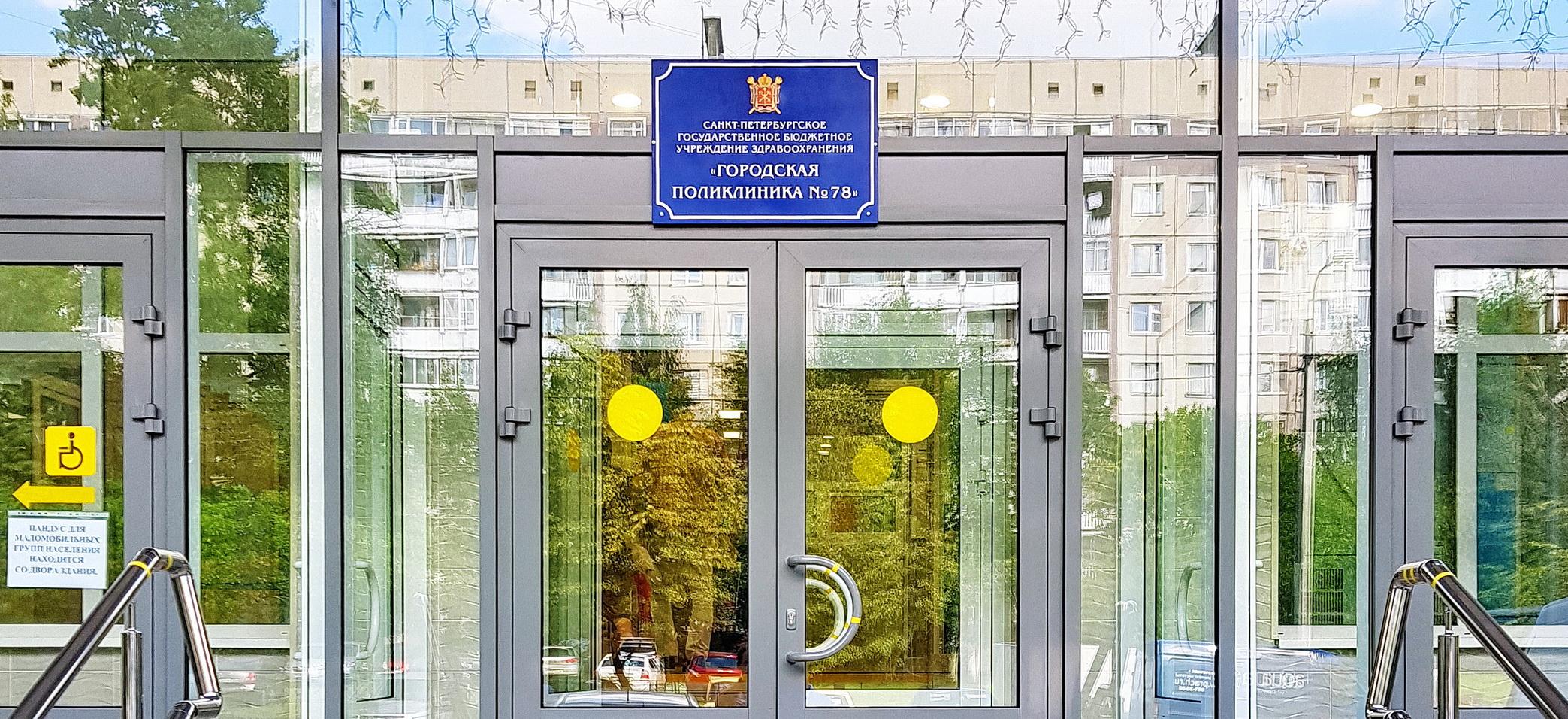 Можайск  Википедия